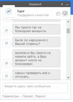 Бот для заработка биткоинов-1