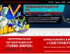 Opera Снимок_2018-06-07_124741_turbo-sniper.info.png
